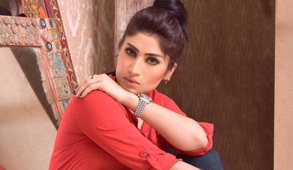 Qandeel-Baloch-fb