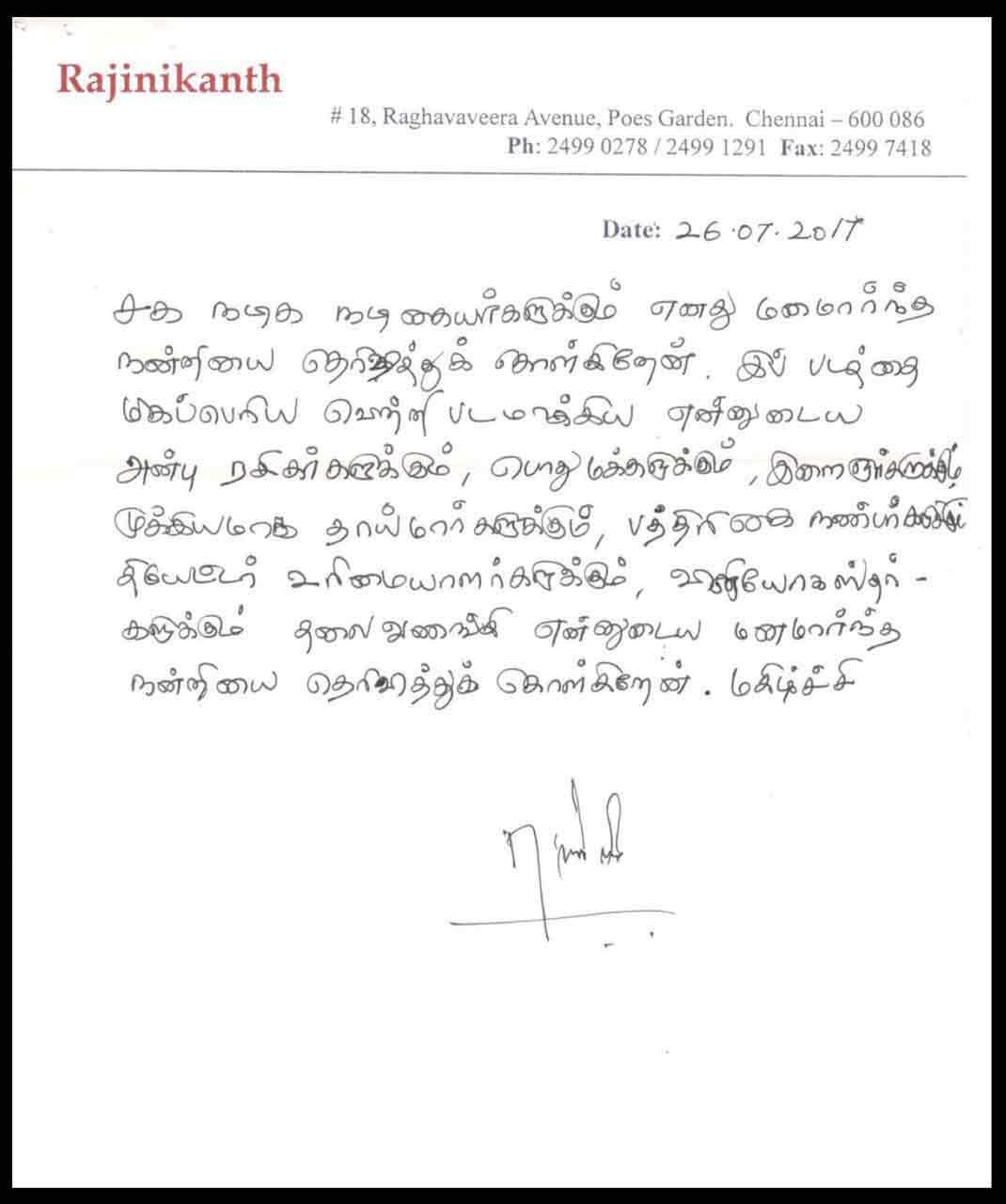 Rajni-letter-2