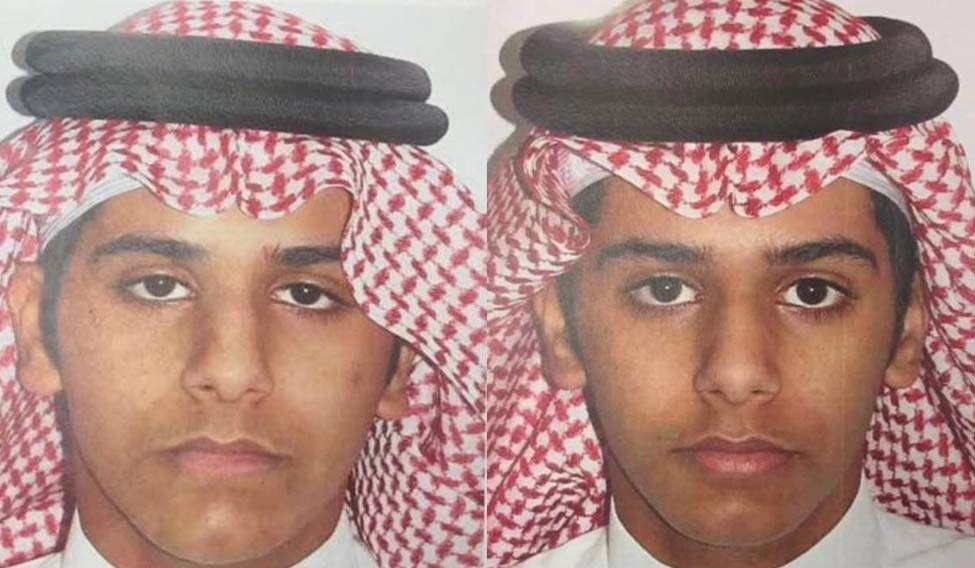 saudi-twins