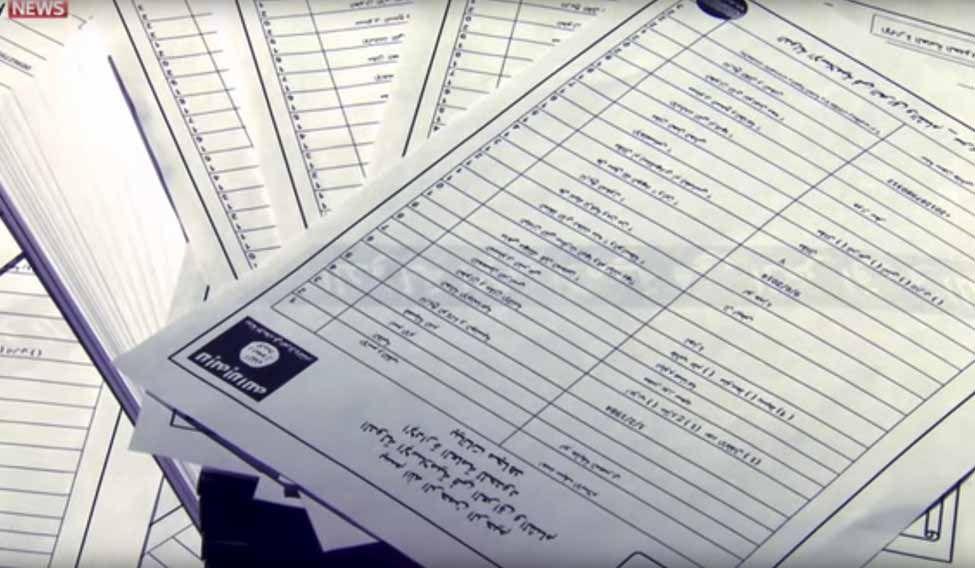 IS-document-defector