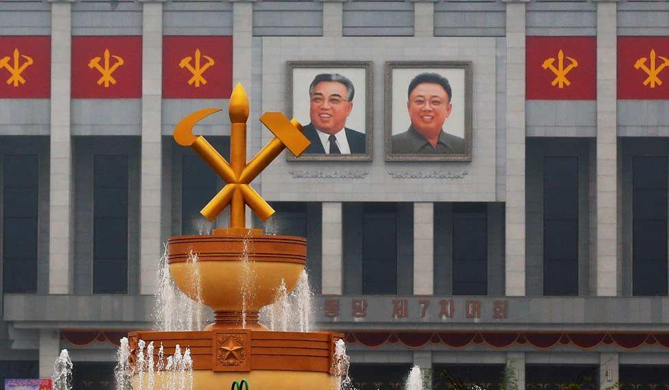 North-Korea-Congress