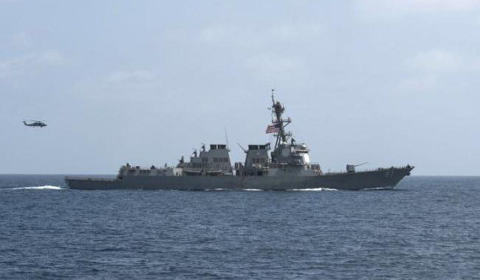 USS-Mason