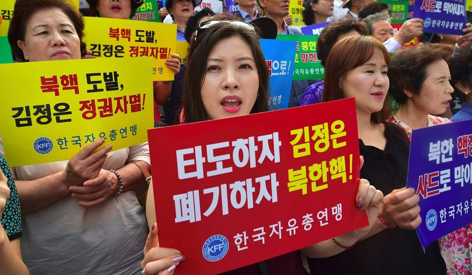 nk-nuclear-test-protest