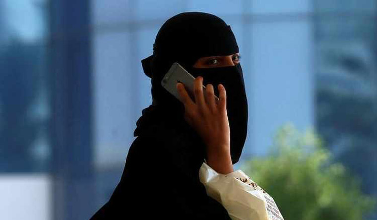 Spying on Spouse's Mobile Phone Declared Criminal Offence in Saudi Arabia