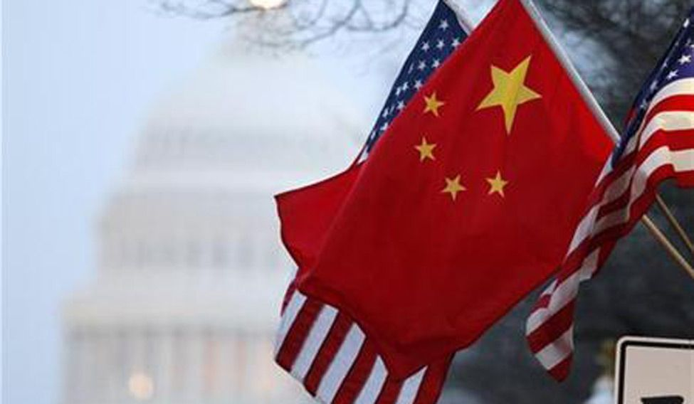 China accuses United States of 'Cold War mentality'