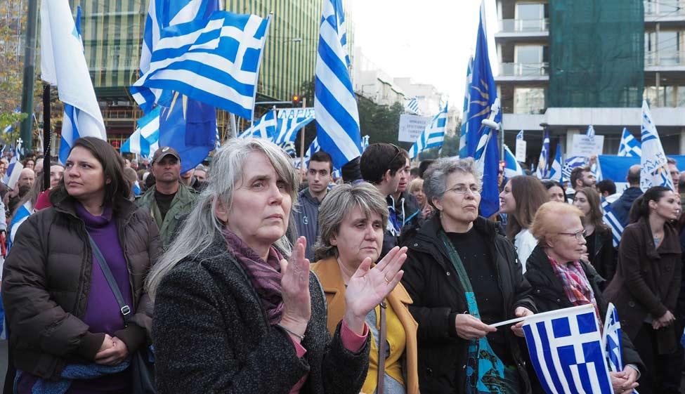 GREECE-MACEDONIA/PROTESTS