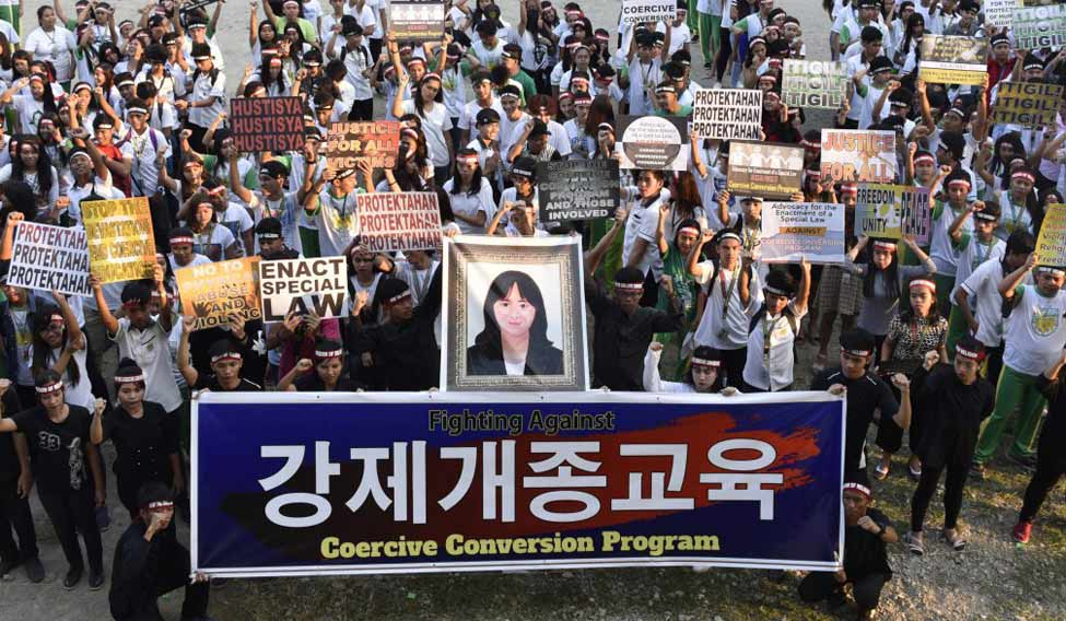 korea-coercive-conversion