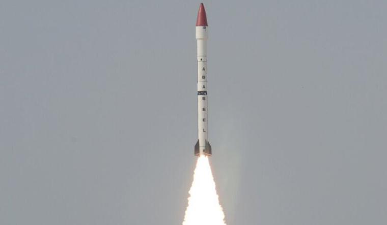 pak missile