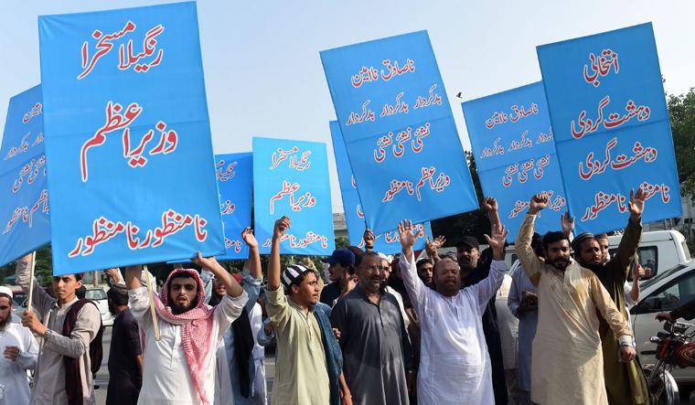 pak-poll-protest-afp