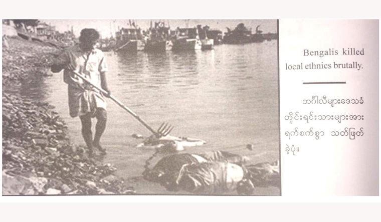 myanmar-rohingya-book-reuters
