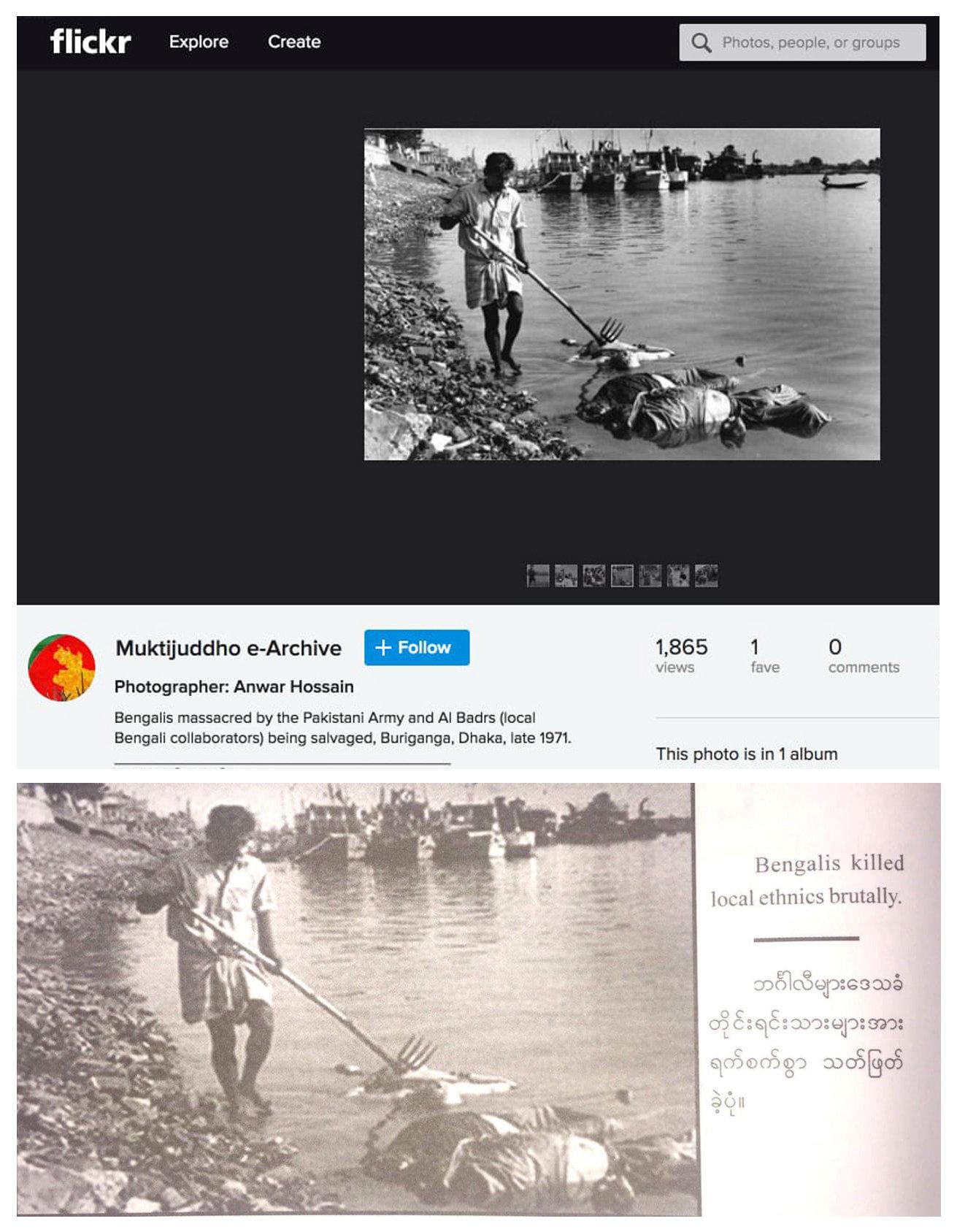 myanmer-rohingya-reuters