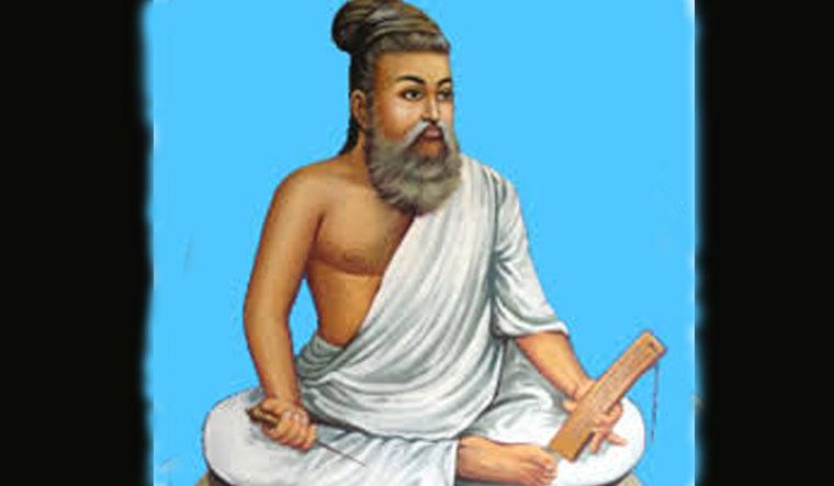Thiruvalluvar thirukkural