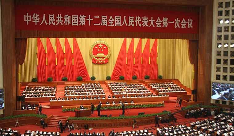 Representational-China-National-Peoples-Congress-CC0