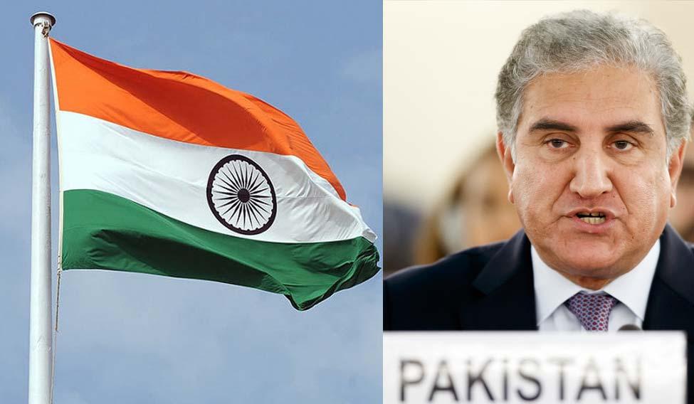 national-flag-afp-pak-foreign-minister-shah-qureshi-AP