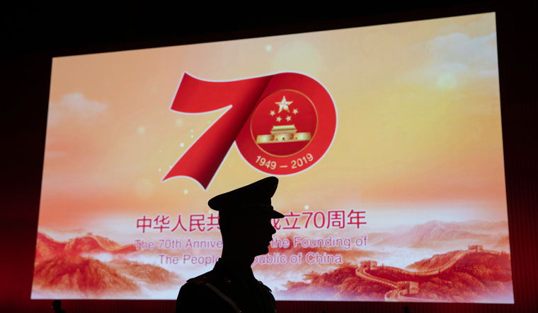 paramilitary-police-guard-China-70-national-day-AP