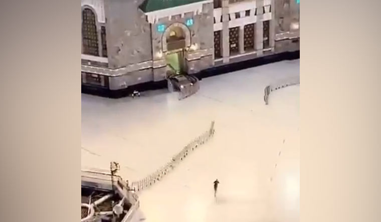 Saudi man arrested after crashing car into gates of Mecca's Grand Mosque