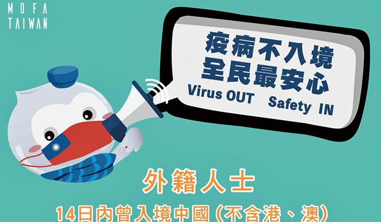 covid_safety_taiwan