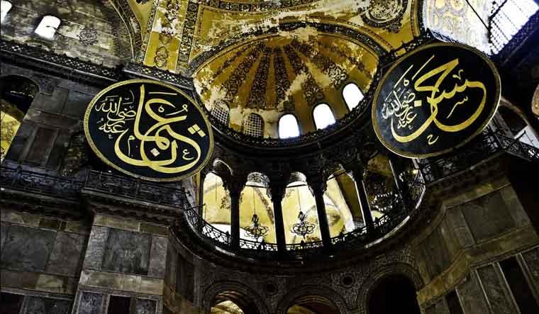 Hagia-Sophia-interior-pixabay