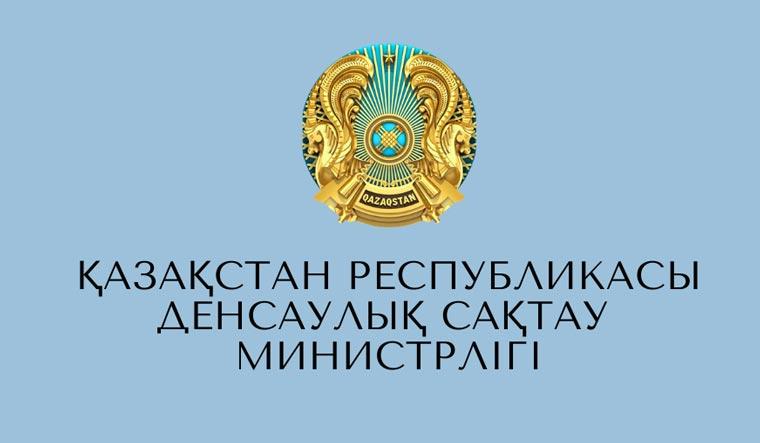 Kazakhstan-Health-Ministry-logo-FB