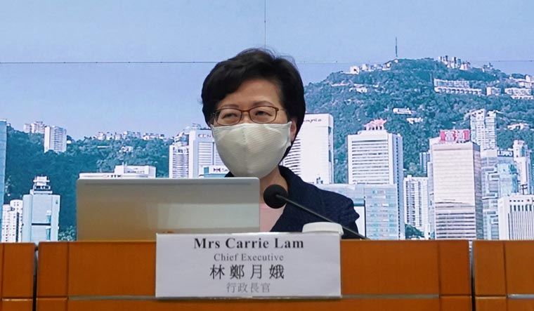 Hong Kong leader Carrie Lam 'concerned' about Chinese nuclear plant