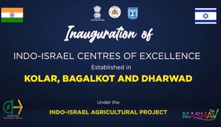 india-israel-agri