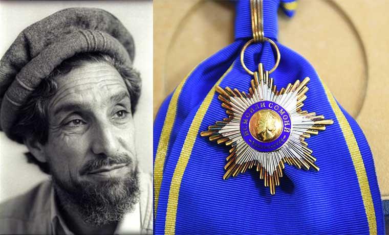 ahmad-shah-massoud-tajikistan-order