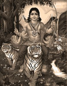 Image: Calendar Picture of Lord Ayyappa