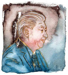 114-Beijing