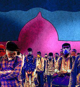Imaging: Bhaskaran