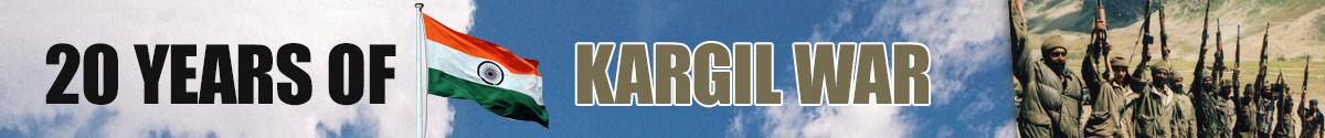 kargilwar-banner