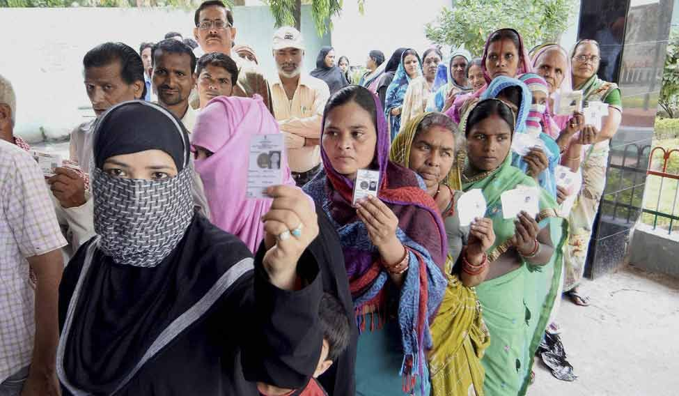 Bihar-poll-voters-card