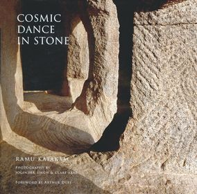77-Cosmic-Dance-in-Stone