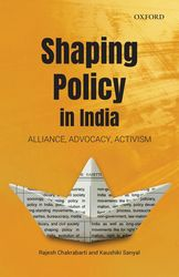 70-Shaping-Policy