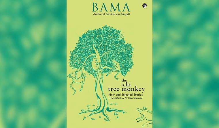 ichi-tree-monkey-cover