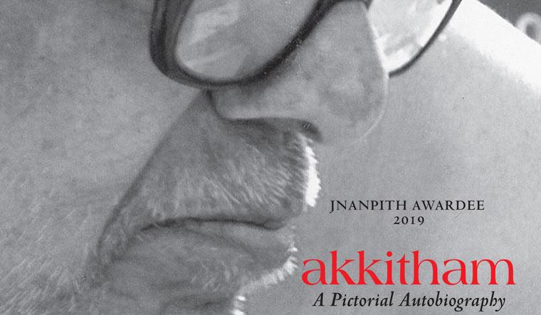 akkithamLayout_Cover3-9