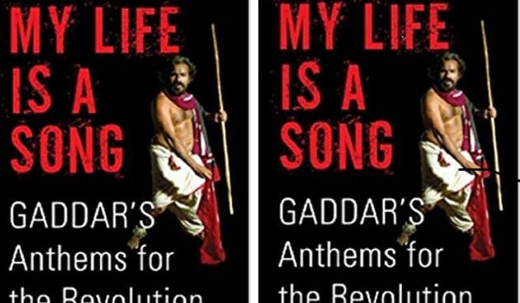 gaddar-2
