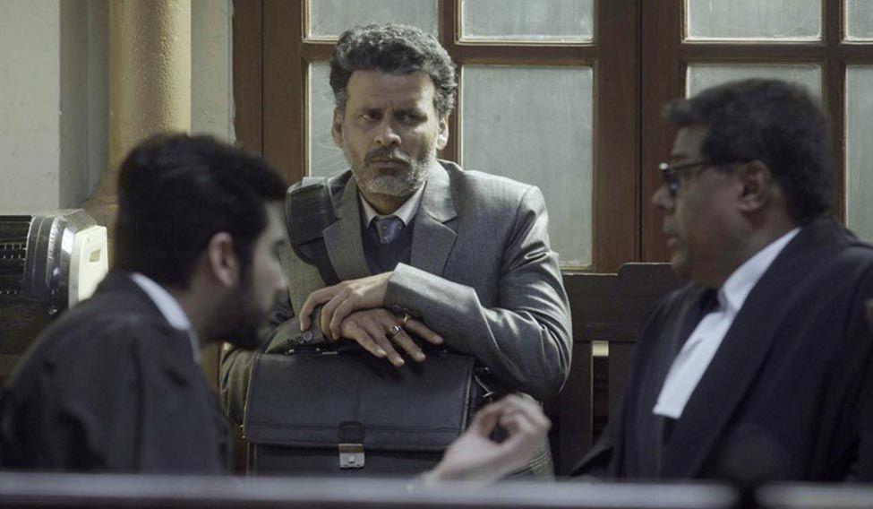 'Ban' on 'Aligarh' in Aligarh as it 'tarnishes' image of city