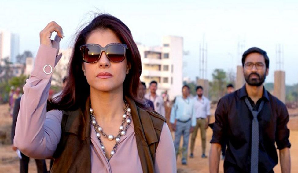 vip2-review-img2