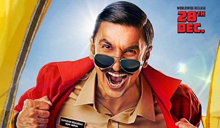 simmba-review