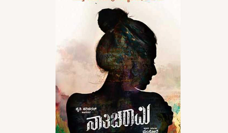 Nathicharami: A bold film that explores a widow's sexuality - The Week