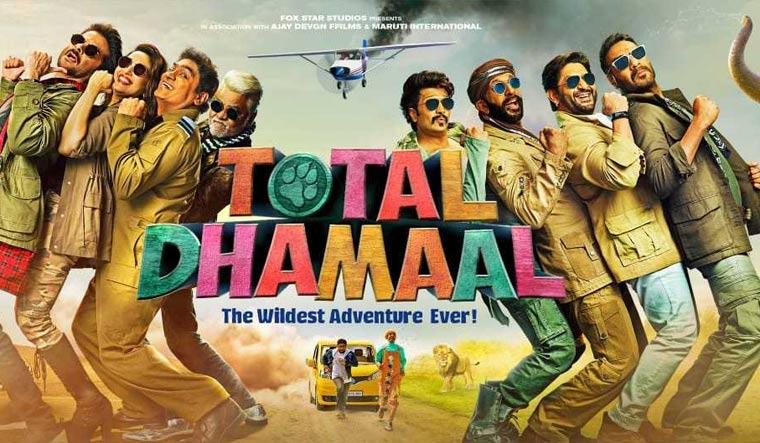 total-dhamaal-film