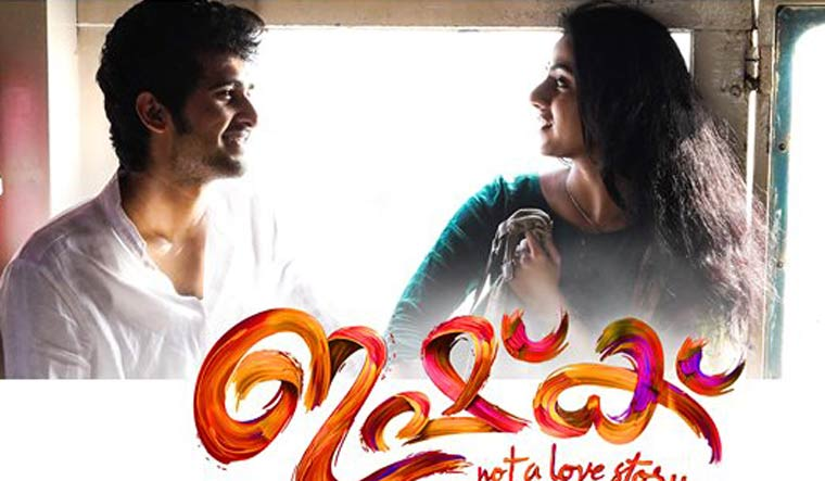 Ishq Not A Love Story Review A Scathing Indictment Of Moral Policing The Week