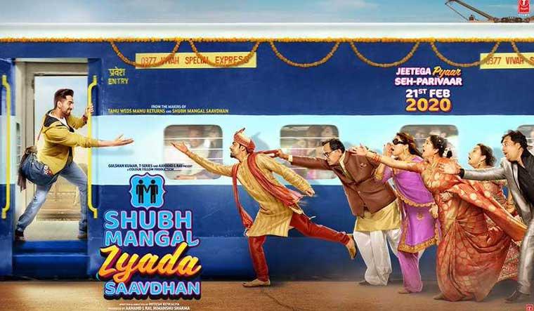 Ayushmann Khurrana starrer Shubh Mangal Zyada Saavdhan leaked by Tamilrockers