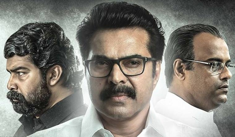 one-movie-mammootty