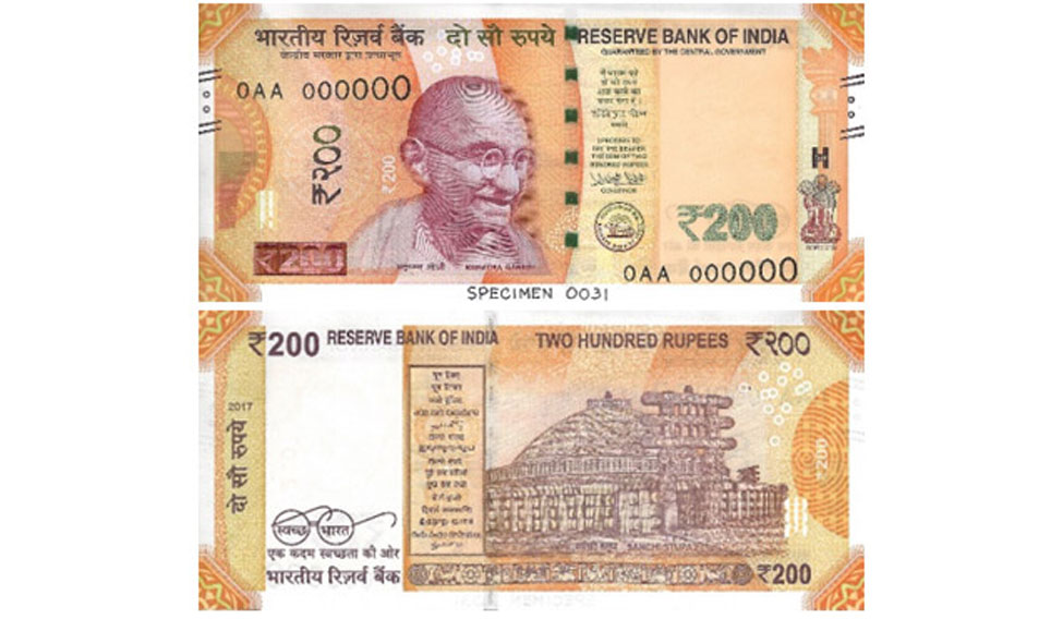 How Are Currency Notes Issued In India