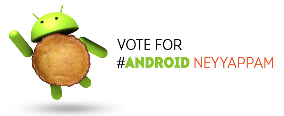 android-neyyappam-1