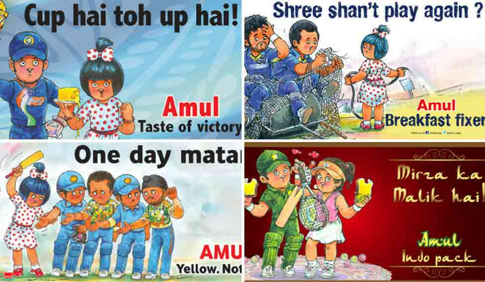 who makes amul ads