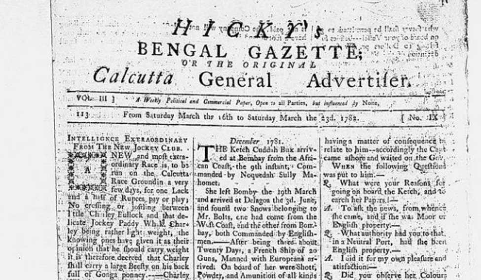 bengal-gazette