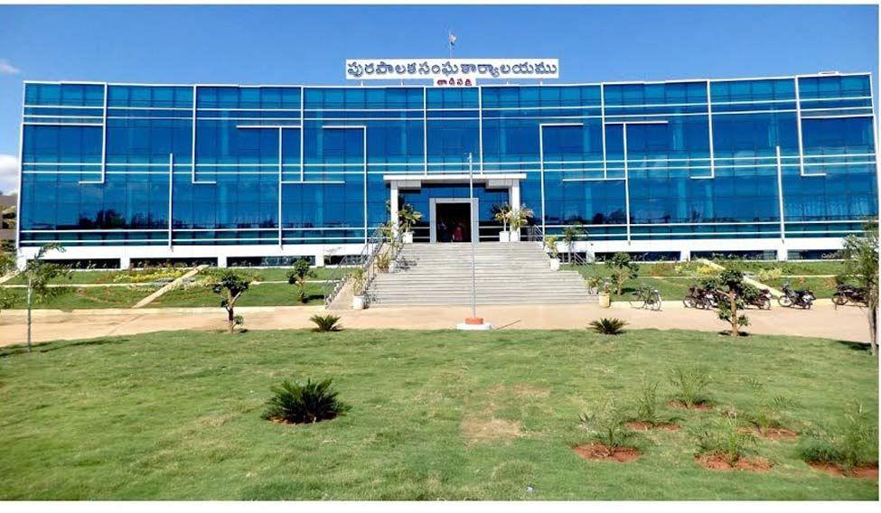tadipatri-municipality