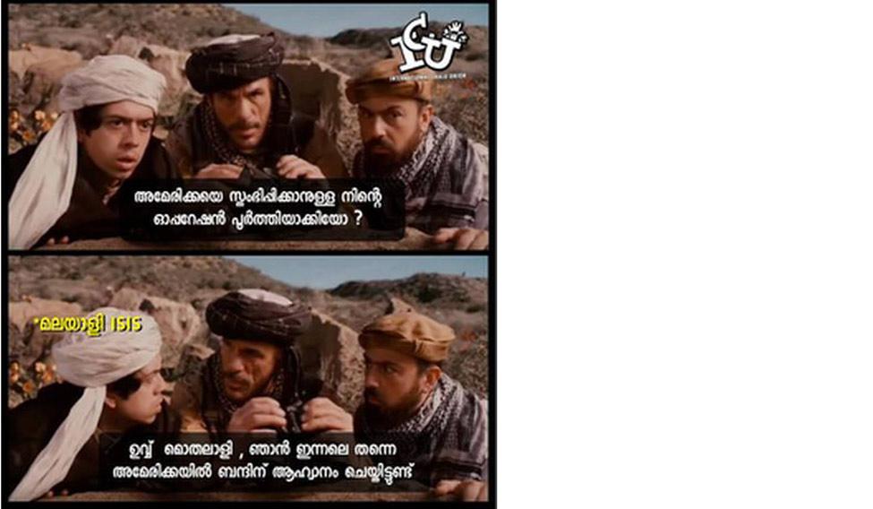 From #PoMoneModi to #AlavalathiShaji, Malayali trolls spare none